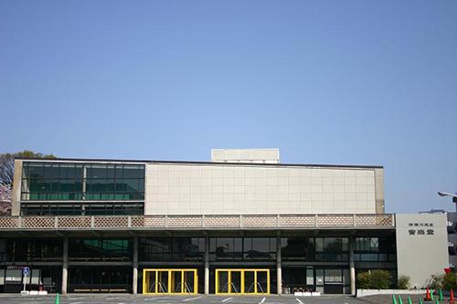 神奈川県立音楽堂 外観