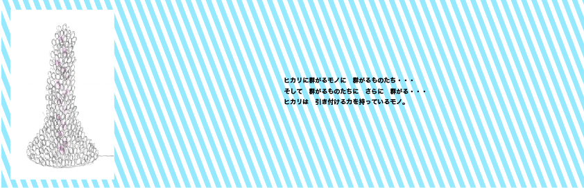 長野さんキャプチャ-19