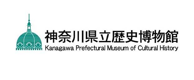 県博講座「明治、横浜の花 眞葛焼の魅力」(全3回)