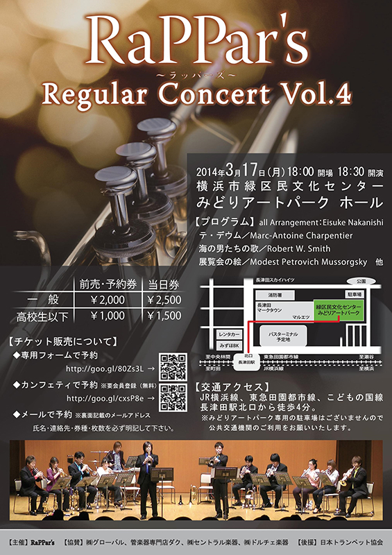 RaPPar's 〜Regular Concert Vol.4〜