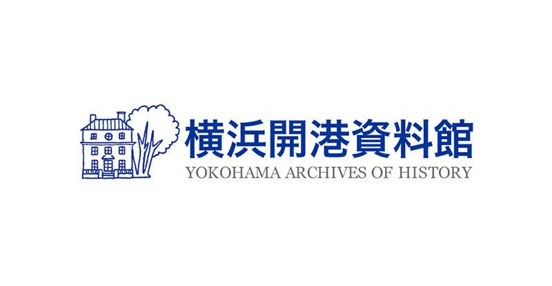 パネル展「戦後70年プレ展示 アメリカ女性下士官が撮した占領下の横浜‐メアリー・ルジェーリ・コレクション」