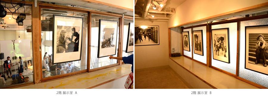 2階展示室 A B