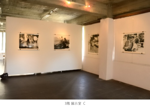 3階展示室 C