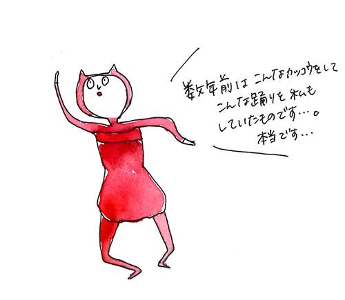 数年前はこんなカッコウをしてこんな踊りを私もしていたものです…。本当です…