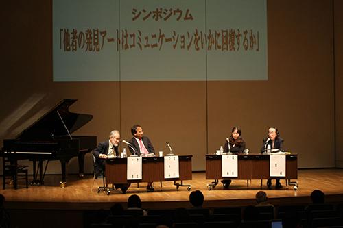 「沈黙から」塩田千春展&アート・コンプレックス2007 シンポジウム「他者の発見 アートはコミュニケーションをいかに回復するか」