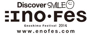 EnoFes2011Logo
