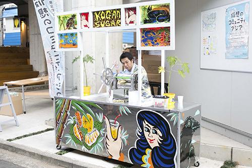 Kogai-Sugar Cane Super Machine