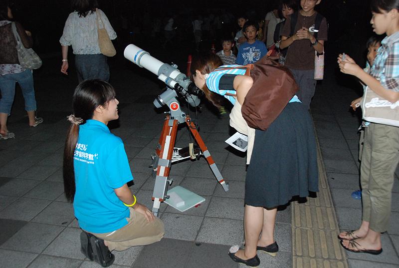 プラネタリウムと星空観察会「8月の星空をみよう!夏の大三角をみよう!」