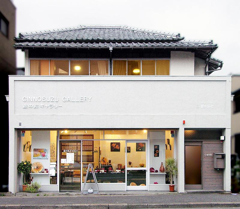 鎌倉プロモーションフォトコンテスト 〜これも、鎌倉〜写真展