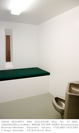 HIGH SECURITY AND ISOLATION CELL