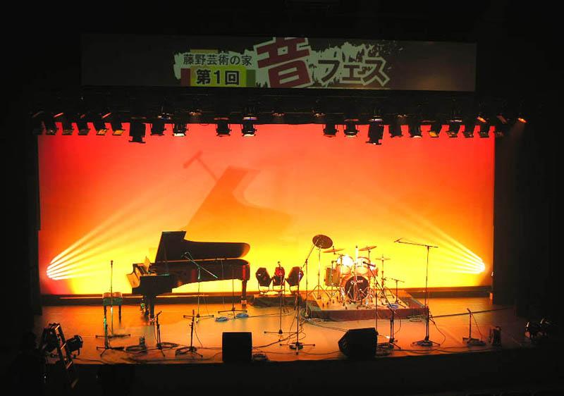 藤野芸術の家 第4回 音フェス                    音楽スタジオ、ホール利用者による、音楽フェスティバル