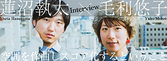 TPAM2014 インタビュー