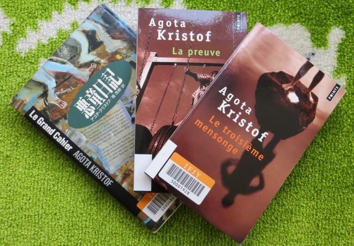 文学カフェ 「アゴタ・クリストフ」