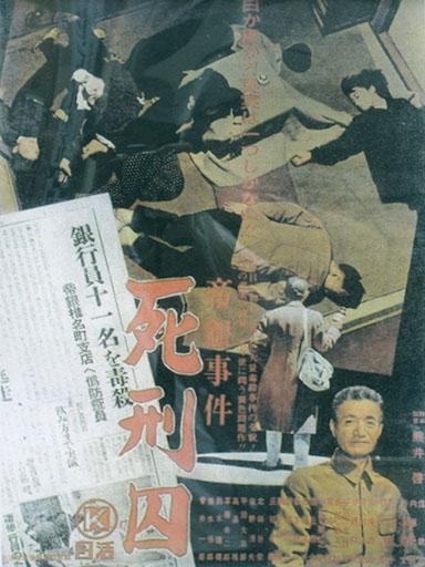 社会派の巨匠・熊井啓監督傑作選
