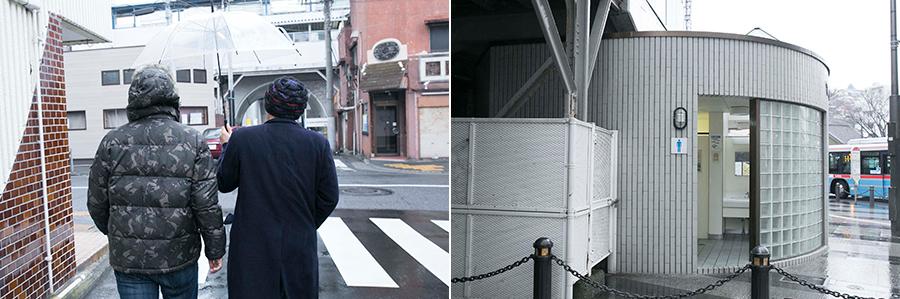 お店から1分の汐入駅前公衆トイレへ(女性用トイレは店内にあります)