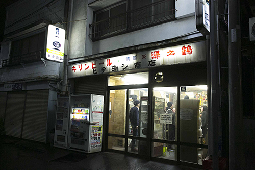 ヒデヨシ商店