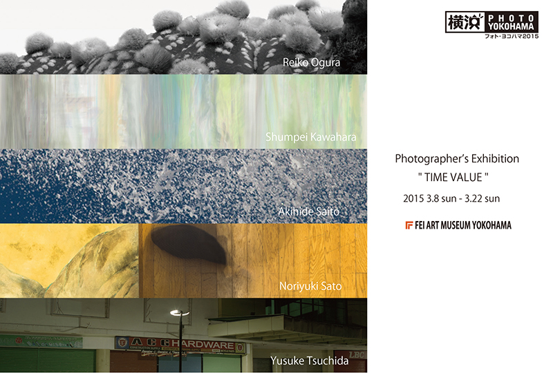 """「Photographer's Exhibition """" TIME VALUE"""" 」"""