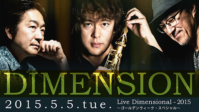 DIMENSION Live Dimensional – 2015 ~ゴールデンウィーク・スペシャル~
