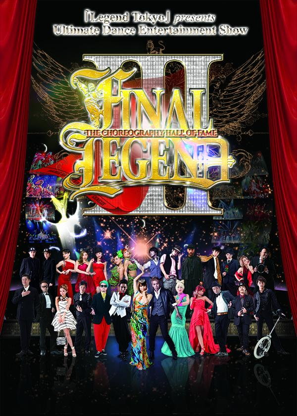 FINAL LEGENDⅢ – THE CHOREOGRAPHY HALL OF FAME-