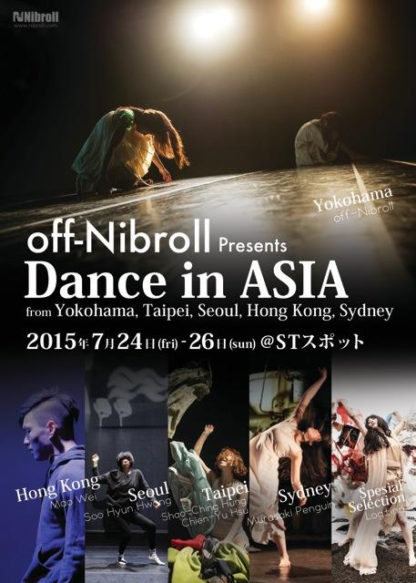 Dance in Asia 2015