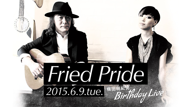 Fried Pride 横田明紀男 Birthday Live