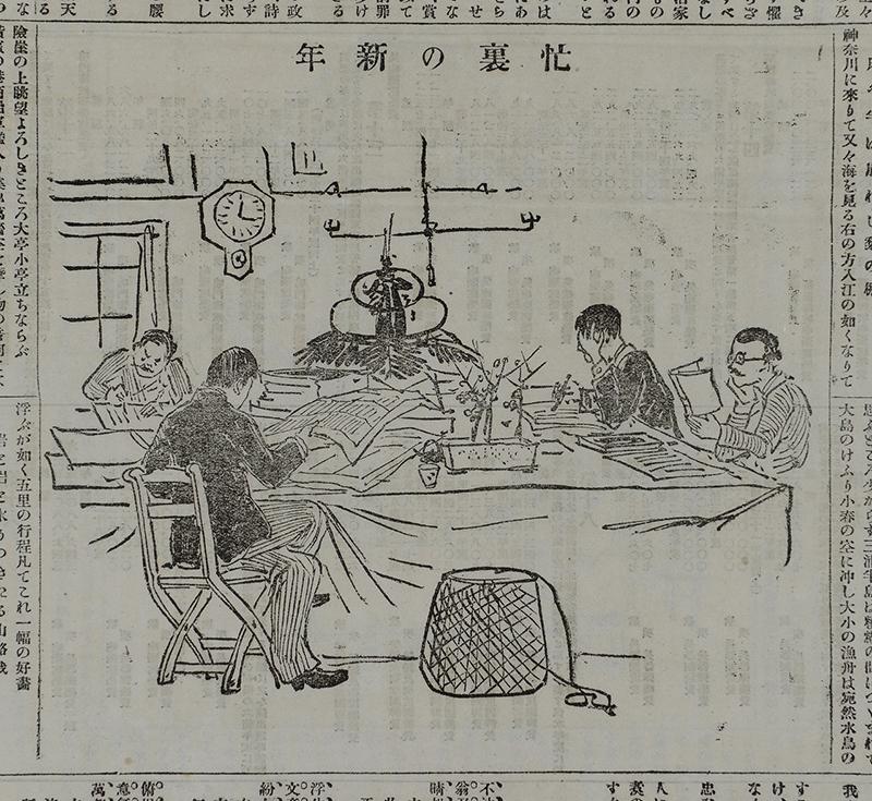 「孤高の新聞『日本』―羯南、子規らの格闘」