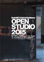 open studio 2015