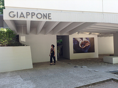 第56回ヴェネチア・ビエンナーレ国際美術展 日本館展示風景(ピロティ)