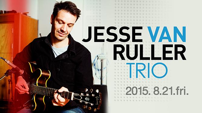 JESSE VAN RULLER TRIO