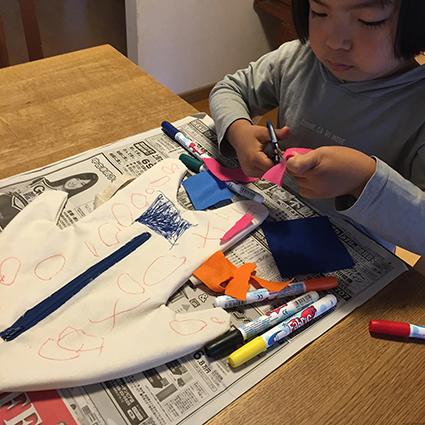 岩崎ミュージアム 夏休みアート・ワークショップ 親子ワークショップ「人バッグで自分のコドモを作ろう!」
