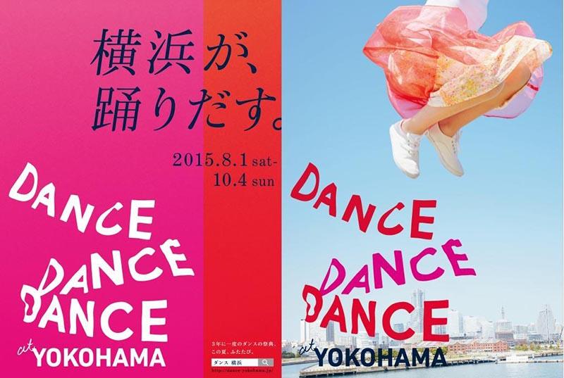 Dance Dance Dance@ YOKOHAMA 2015