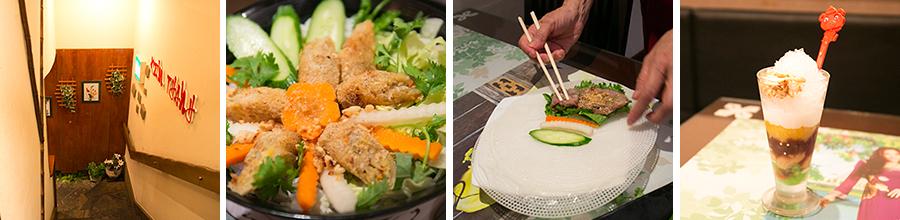 ベトナム料理 SAIGON KIM THANH(キムタン)