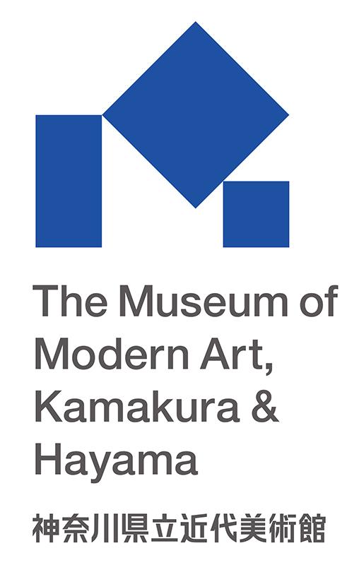 「若林 奮 飛葉と振動」展覧会関連企画「学芸員によるギャラリー・トーク」