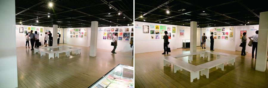 アートワーク70-80展示