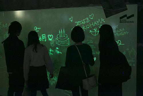 中川ケミカル「光りのらくがき」