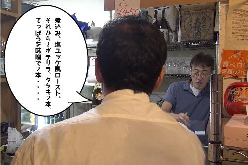 この店にも頻繁に訪れるという山内さんが、豊富なメニューの中からいつものメニューをひと通り注文。