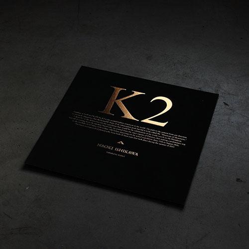 写真集「K2」