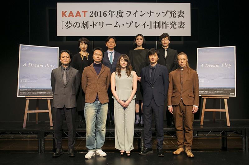 (下段左より) 白井晃、長塚圭史、早見あかり、田中圭、森山開次  (上段左より)那須佐代子、山崎一、江口のりこ、玉置礼央