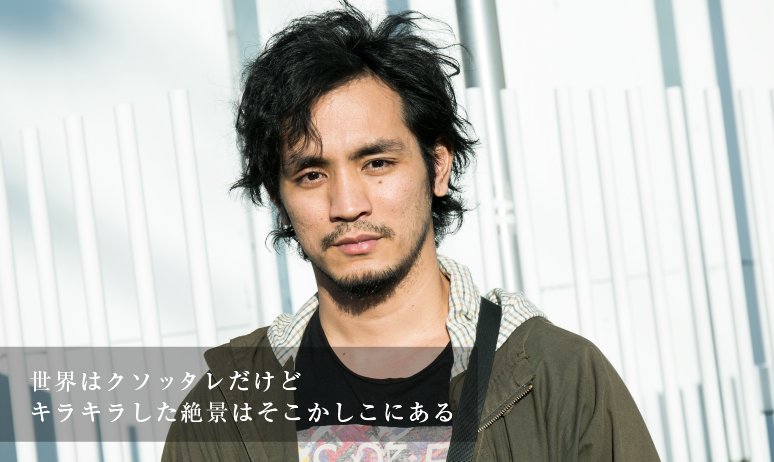 石川竜一バナーre-01