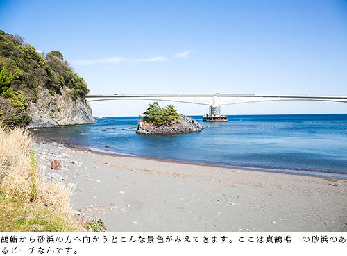 鶴鮨から砂浜の方へ向かうとこんな景色がみえてきます。ここは真鶴唯一の砂浜のあるビーチなんです