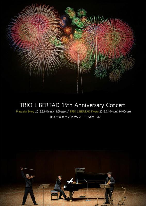 2.TRIO-LIBERTAD-15th-Anniversary-Concert