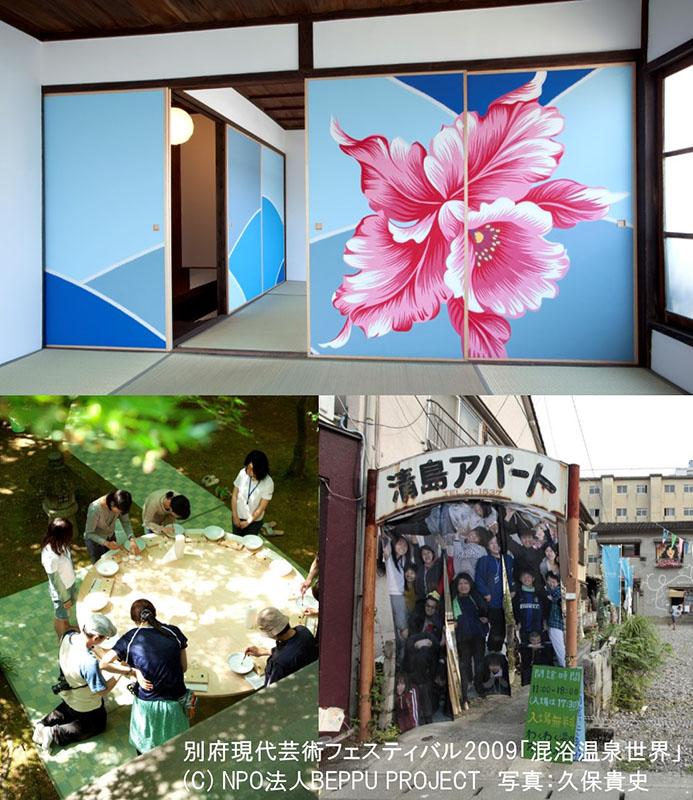 文化セミナー 地域と共存するアート