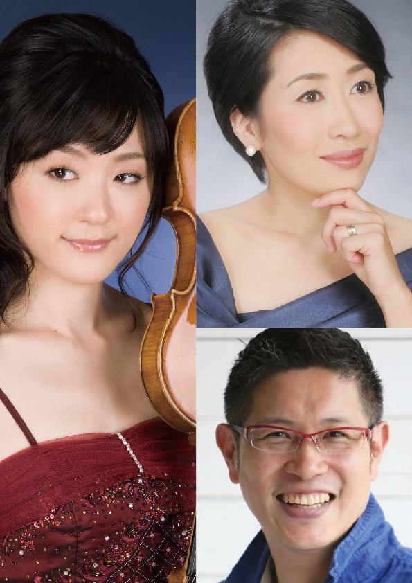 午後の音楽会 第73回 Trio Arbre éternel コンサート
