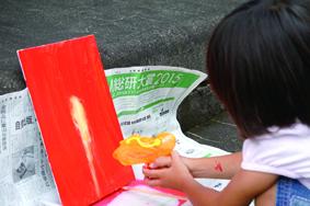 みずてっぽうアート体験 みずてっぽうで絵を描こう!