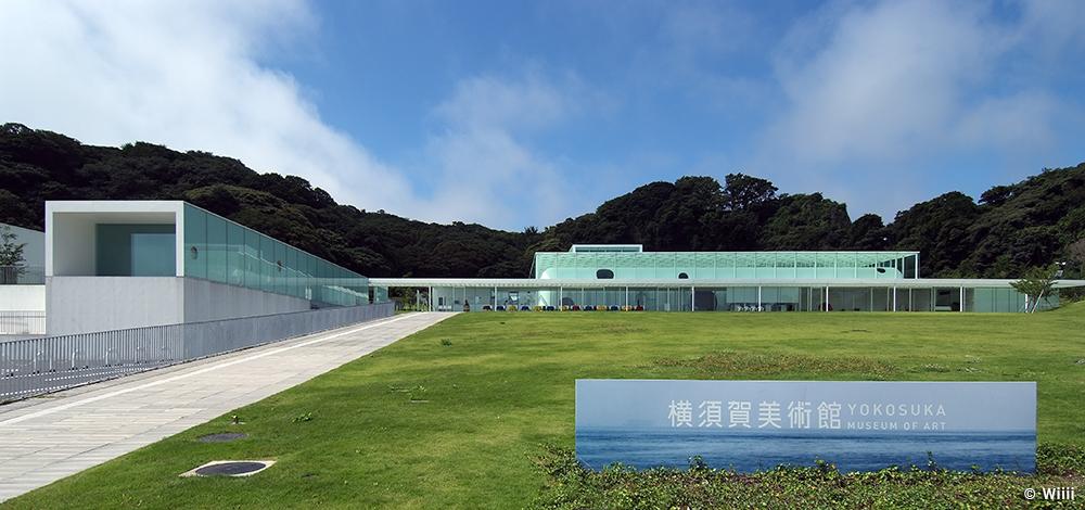 Yokosuka_Museum_of_Art_2009