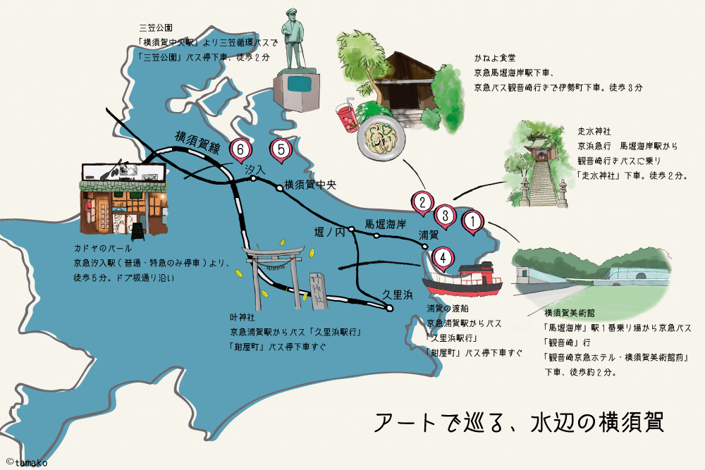 illustration_map_yokosuka