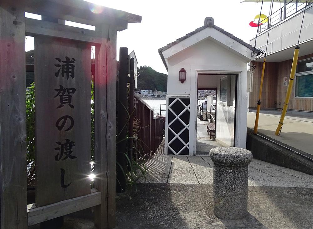 yokosuka_009