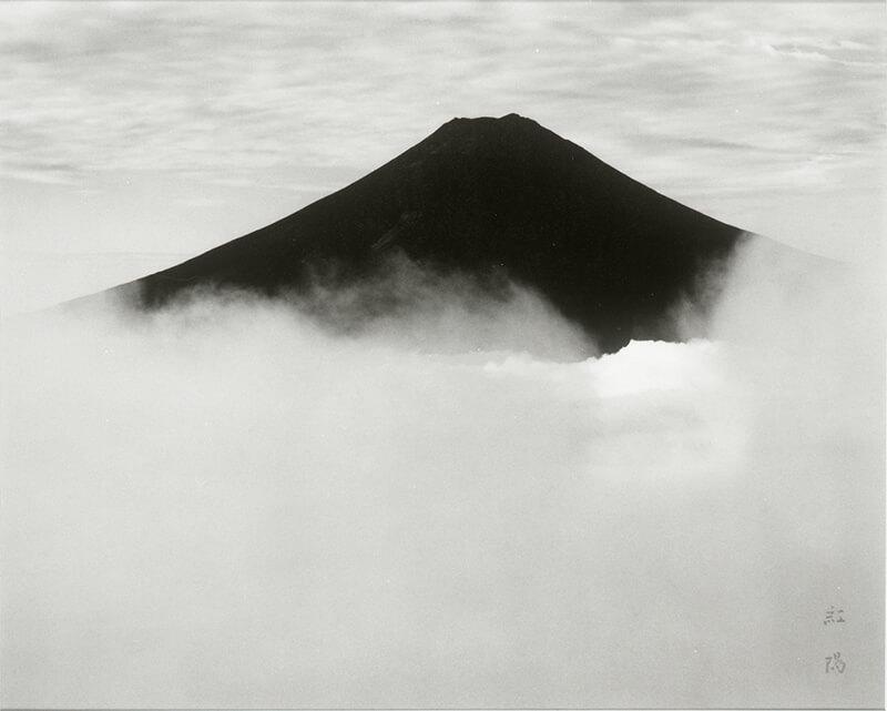 「黒富士 三ツ峠」1948年 岡田紅陽