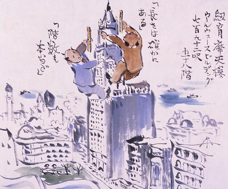 画像:岡本一平「世界一周図会」(昭和2年)
