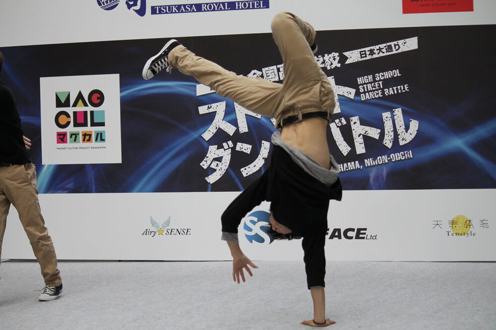 第2回 全国高等学校日本大通りストリートダンスバトル